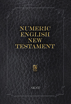 Numeric English New Testament